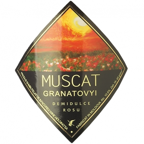 MUSCAT ГРАНАТОВЫЙ RED & WHITE